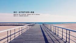 flh-homepage-bn0412-3