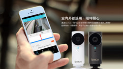 flh-homepage-bn0922-spotcam