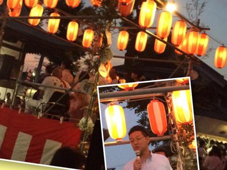 太田八幡宮 盆踊り