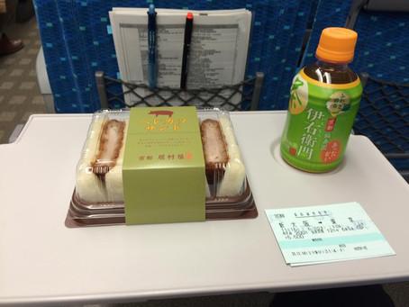 東京へ視察行ってきます。