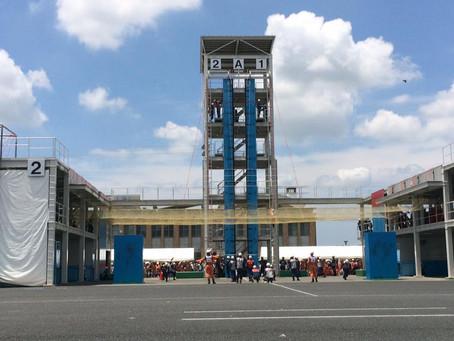 『第46回消防救助技術近畿地区大会』