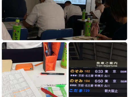 東京で研修会