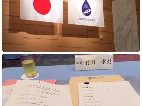第2回大阪広域水道企業団議会8月臨時会