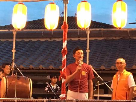 太田八幡宮、盆踊り