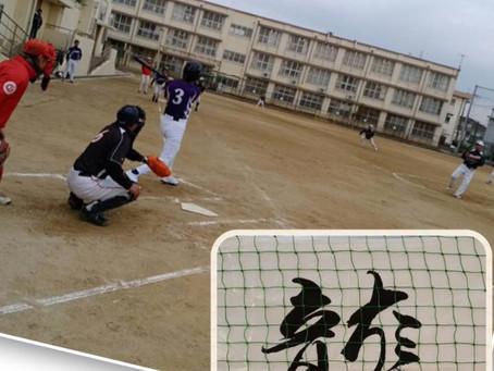 『竜華親睦ソフトボール大会』