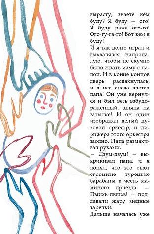 GVlPbn8vKL8.jpg