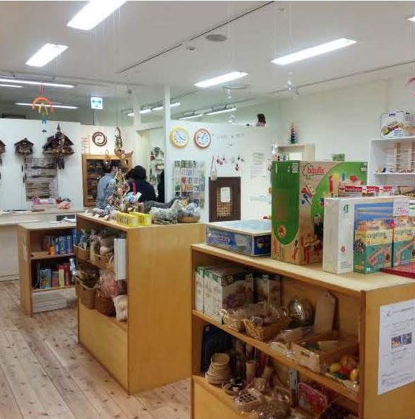 My internship in Japan - Jennifer