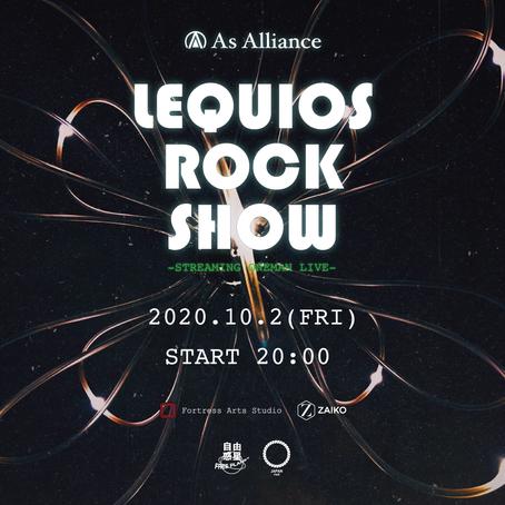 LEQUIOS ROCK SHOW 開催!