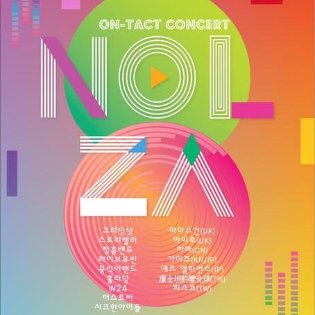 Rockin'KOREA 20周年記念 On-Tact Concert 'NOLZA'出演決定!