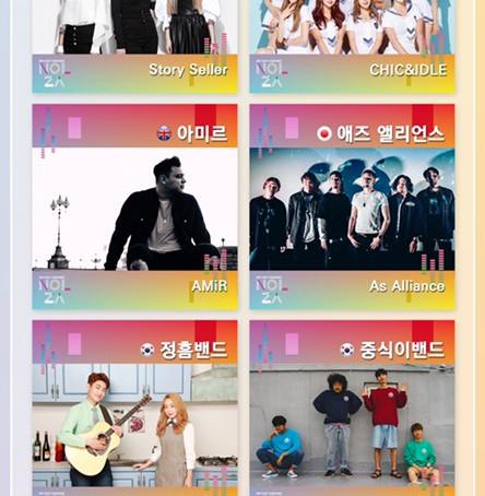 Rockin'KOREA 20周年記念 On-Tact Concert 'NOLZA' チケットオープン!