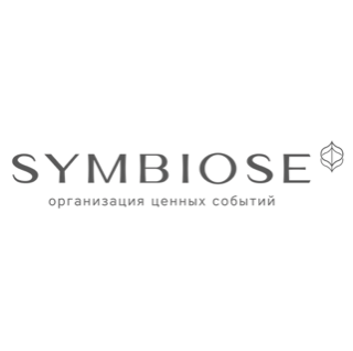 SYMBIOSE EVENT