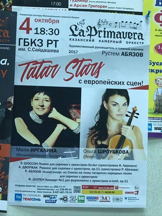 Tatar Stars from European Scene