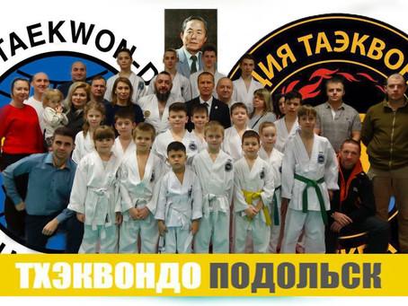 Поздравляем нашего уважаемого Сабом-нима Дмитриева Сергея Владимировича с Днём Рождения!