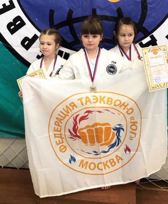 Степанова Марьяна - 1 место спарринг свыше 29 кг