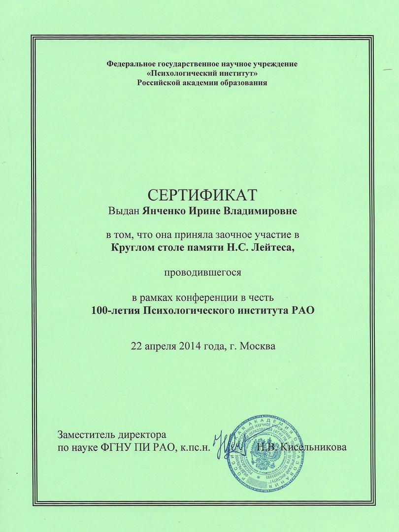 сканирование0001-3.jpg