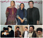 اسناد تاریخی حمایت رضا پهلوی و هنرمندان از خاتمی