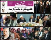 دولتآبادی: شاهد باز شدن فضای فرهنگی هستیم