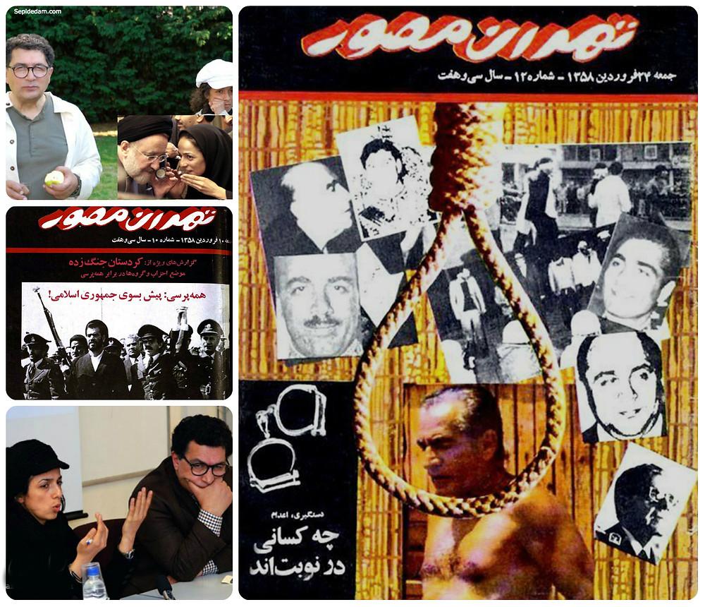 آیا میدانستید «مسعود بهنود» در «نشریه تهران مصور» در پیروی از صادق خلخالی و روح الله خمینی، خواهان اعدام شاه و بسیاری از هم میهنان ما بود؟