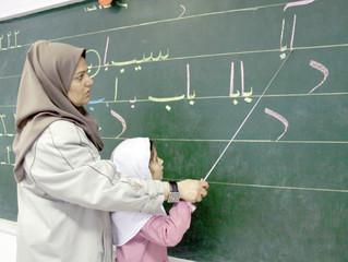 نگاهی به مسایل و مشکلات جنبش معلمان