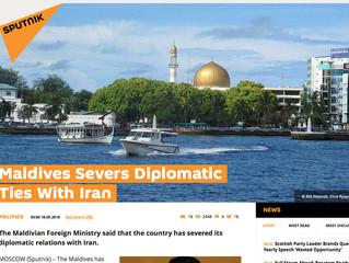 مالدیو روابط دیپلوماتیک خود با رژیم ایران را قطع کرد