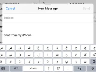 صفحه کلید فارسی اپل