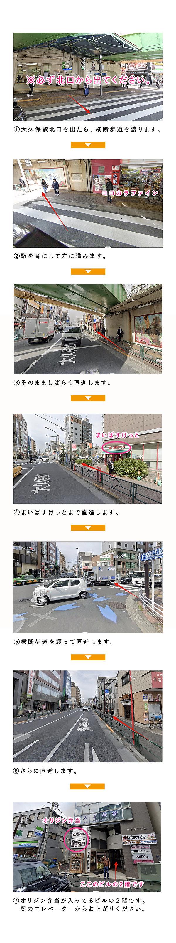 新宿道案内.jpg