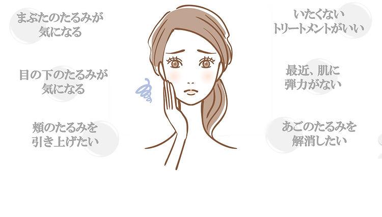 シーラインフェイシャル  4.jpg