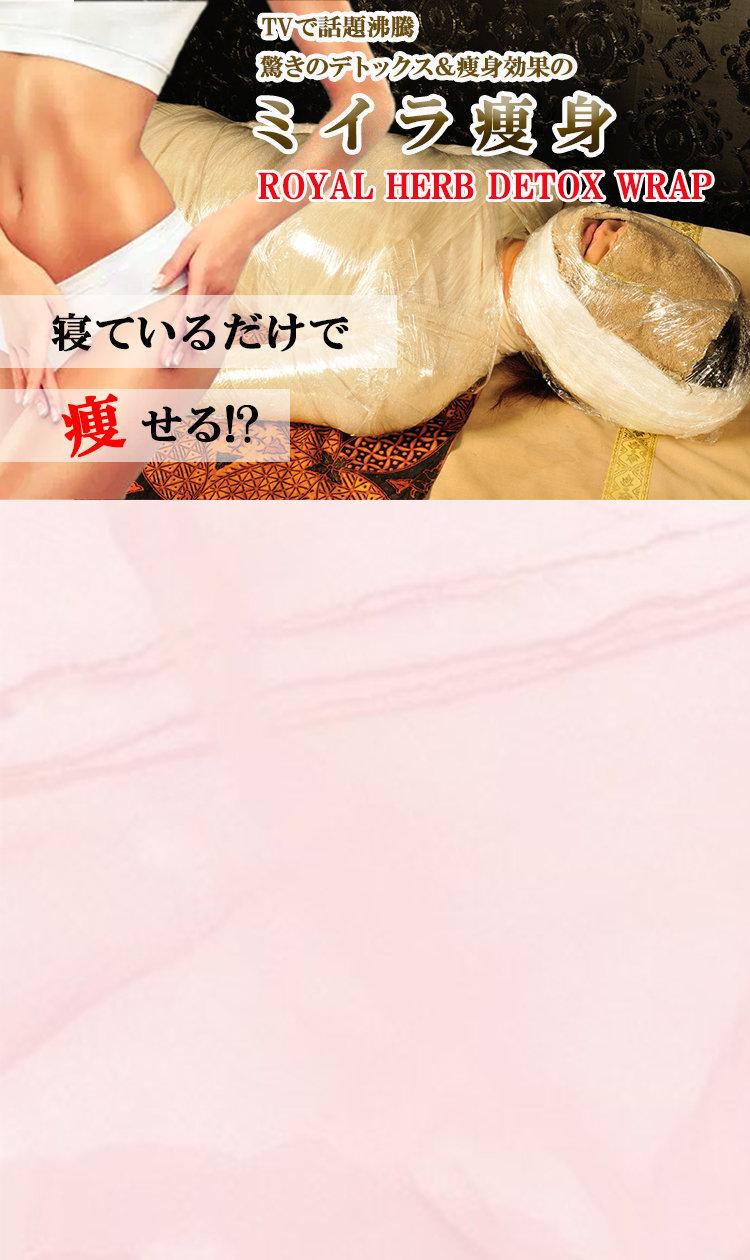 ロイヤルLP1-2.jpg