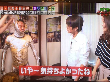 テレビ東京、モヤモヤさまぁ〜ずにて当店のミイラ痩身取材されました。