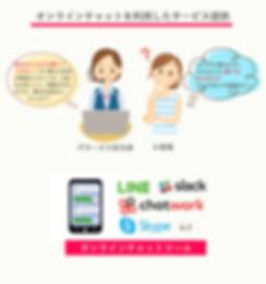 ITサポート3.jpg