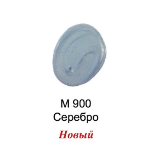Люстра Жемчужная М900 Серебро 5л.