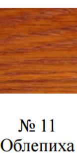 Протрава-Краситель №11 Облепиха 0,020л. Банка