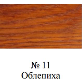 Протрава-Краситель №11 Облепиха 0,1л. Банка