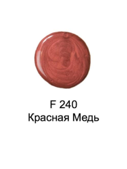 Глезаль Жемчужная F240 Красная Медь 1л. Канистра