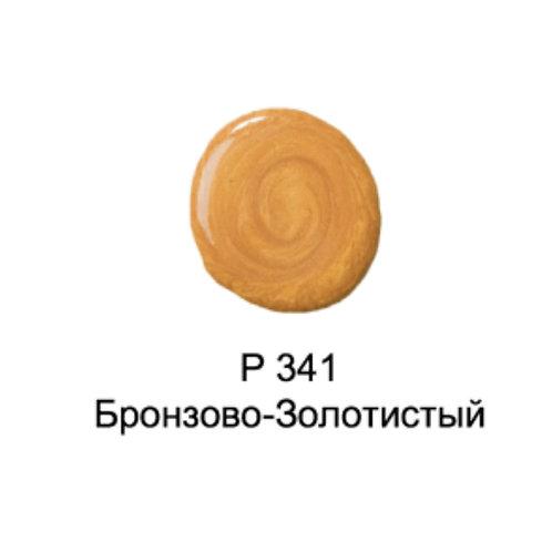 Вуаль Жемчужная P341 Бронзово-золотистая 1л.