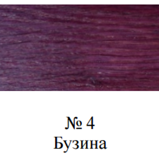 Протрава-Краситель №4 Бузина 0,020л. Банка