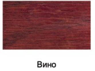 Пигмент Масляный ВИНО №2 Темно-Красный 0,05л/0,035