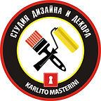Карлито Мастерини