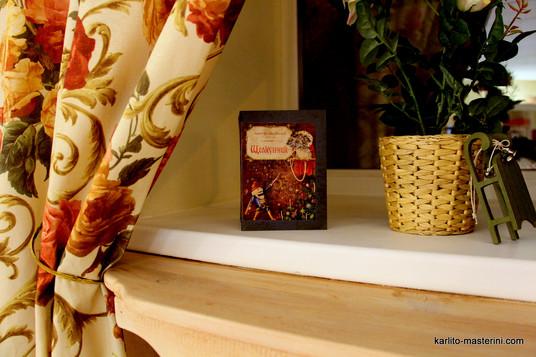 Дизайн кафе - кондитерской-karlito_masterini (93).JPG
