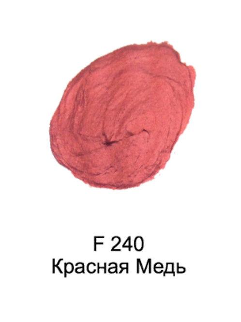 Вуаль Жемчужная F240 Красная Медь 1л