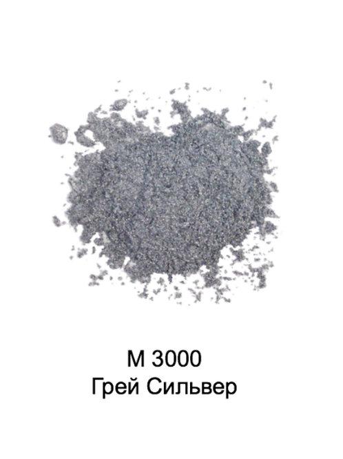 Пигмент Металлизированный М-3000 Сильвер Грэй 0,8л