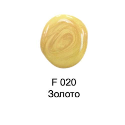 Глезаль Жемчужная F020 Золото 0,15л. Флакон