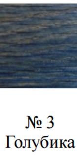 Протрава-Краситель №3 Голубика 0,1л. Банка