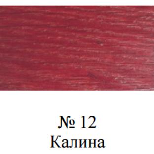 Протрава-Краситель №12 Калина 0,020л. Банка