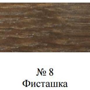 Протрава-Краситель №8 Фисташка 0,1л. Банка
