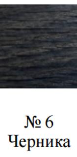 Протрава-Краситель №6 Черника 0,020л. Банка