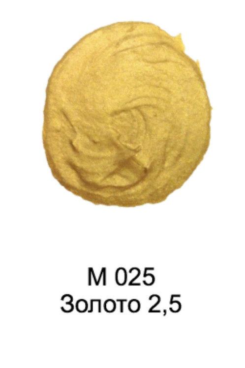 Сити Жемчужная М025 Классическое Золото 2,5 1л.