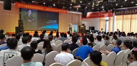 Amazon Sharing in China 2018