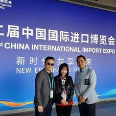 At the 2nd China International Import Expo 在第二届中國國際進口博覽會