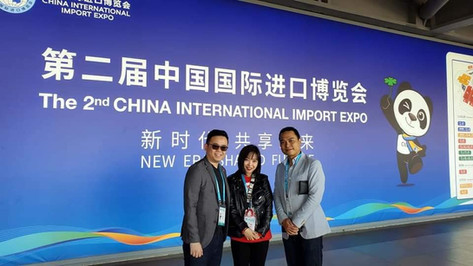 At the 2nd China International Import Expo